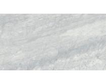 dlažba AVMA-BCE natural různé formáty, styl mramor, šedá