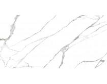 dlažba AVMA-STSP natural různé formáty, styl mramor, bílo-šedá